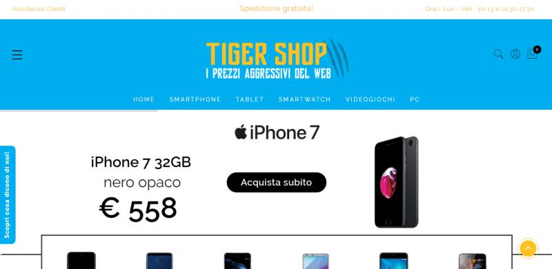tiger-shop